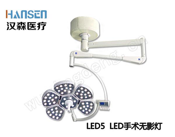 手术无影灯生产厂家,提供手术无影灯批发,手术无影灯价格