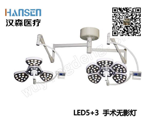 关于手术无影灯产品的分区强度控制